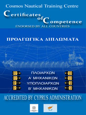 certifcates of competence coc