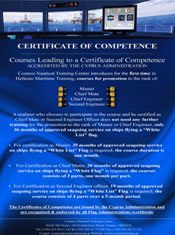 courses for certificates of competence